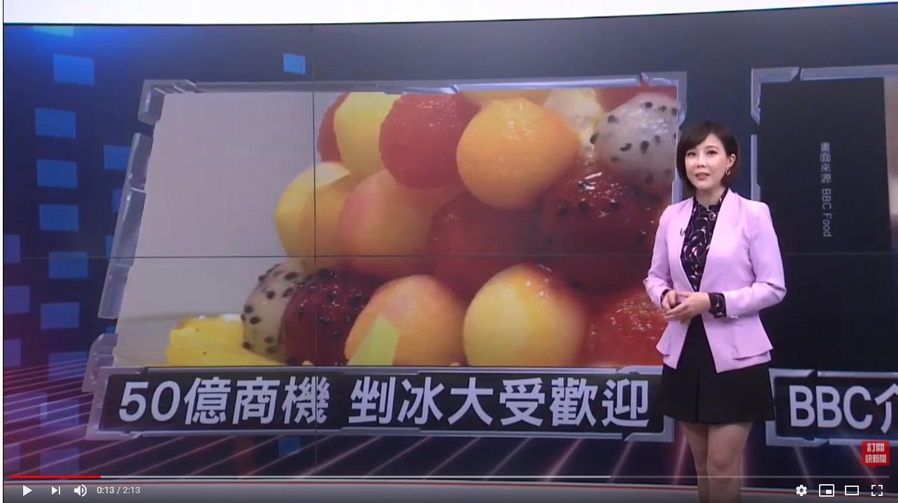 2020726 搶50億冰品商機 療癒系水果剉冰人氣超夯