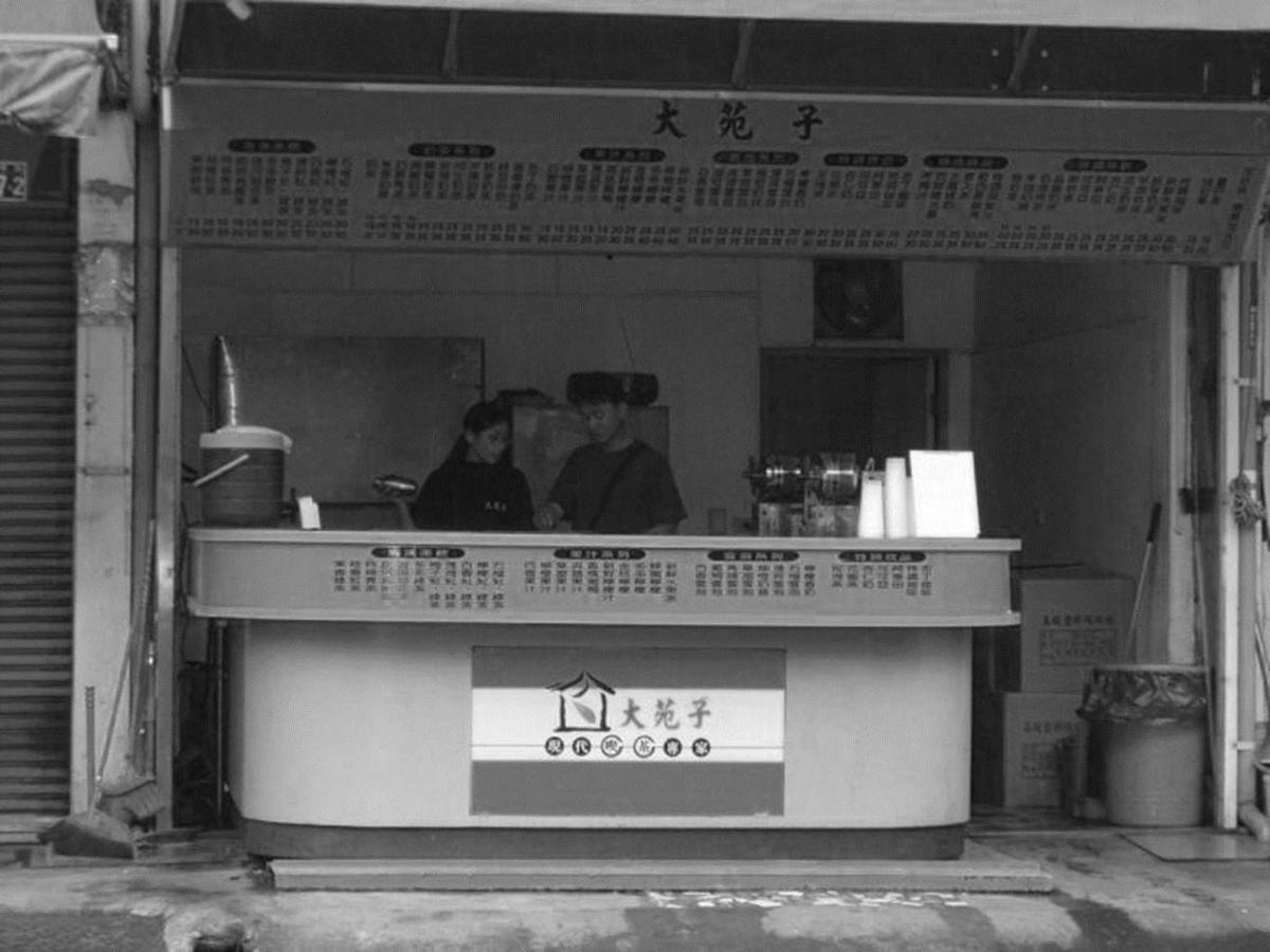 20200720 【鮮果手搖飲龍頭2】員林賣10元外帶杯起家 七月進軍信義區開旗艦店