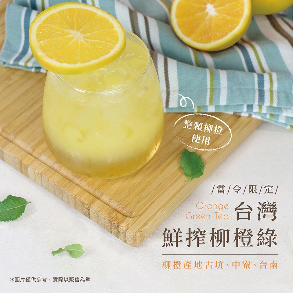 首頁飲品圖960x960-200910
