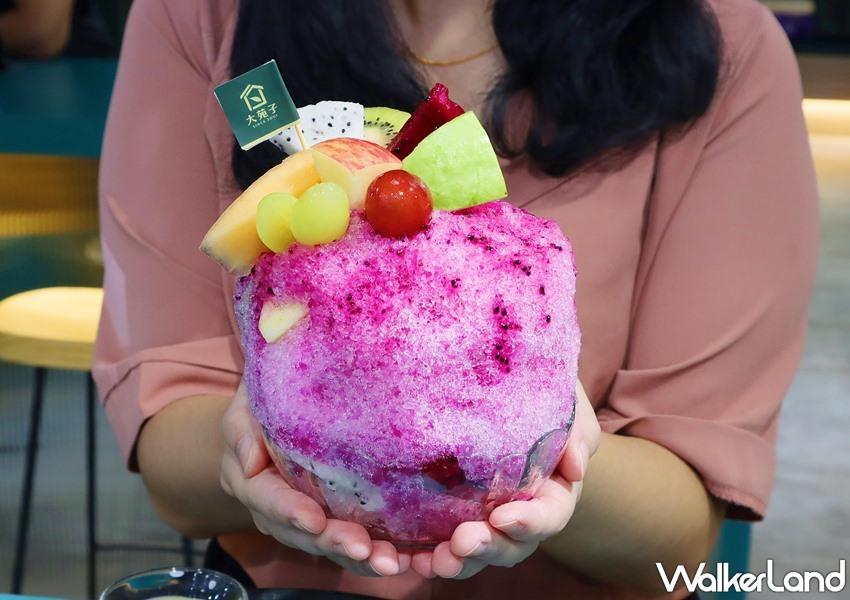 20201008 大苑子水果冰來了!大苑子推出超浮誇「繽紛四時鮮果冰」6種水果加好加滿,期間限定「桃紅色火龍果冰」挑戰水果冰打卡排行榜。【WalkerLand】