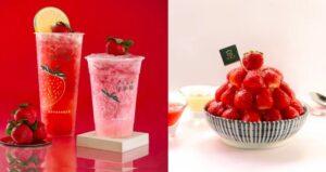 草莓控開喝!大苑子「草莓季」來了,2款酸甜飲品+草莓山刨冰好欠吃【聯合新聞網 20201111】