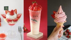 18顆鑽石級草莓飲品「莓好相遇」回歸!大苑子再推高顏值「草莓聖代+霜淇淋」一起開吃【食尚玩家 20201202】