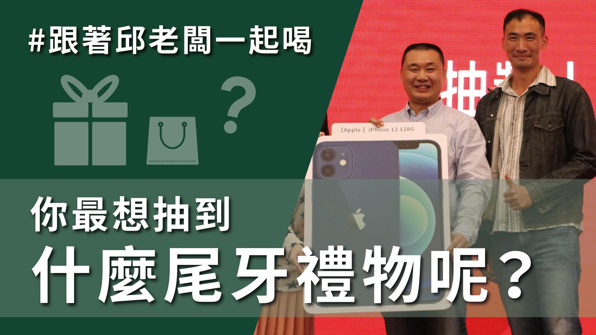 清爽飲品推薦,特別選用台灣紅寶石葡萄柚,酸甜多汁的鮮搾葡萄柚綠!#1月15日 #DAY124