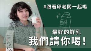 果醋飲最愛,清爽又解膩的蘋果醋冰茶!#3月5日 #DAY173