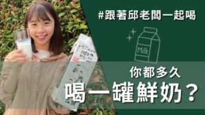 柳橙控最愛,酸甜好滋味的台灣鮮搾柳橙綠,只在大苑子喝得到 !#3月8日 #DAY176