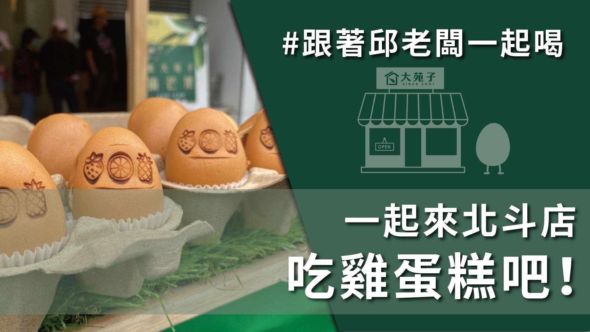 夏日必喝鳳梨飲品,來自屏東高樹的金鑽鳳梨! #4月14日 #DAY213