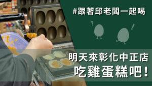 清爽解渴百年蜜仙草,越喝越順口! #4月15日 #DAY214