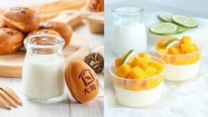 大苑子首賣雞蛋糕、下午茶組合芒果鮮奶酪超划算! 加碼推出限量復刻飲品「綠柚」【明潮 20210507】