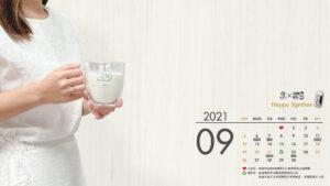 2021年09月桌布