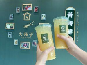 熱賣超過十年!大苑子「台灣鮮搾柳橙綠」10月1日感動回歸【台灣英文新聞 20211001】