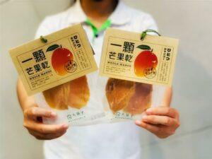 秋季健康新選擇!大苑子限量推出紫米紅豆鮮奶、一顆芒果乾【食力foodnext 20211018】
